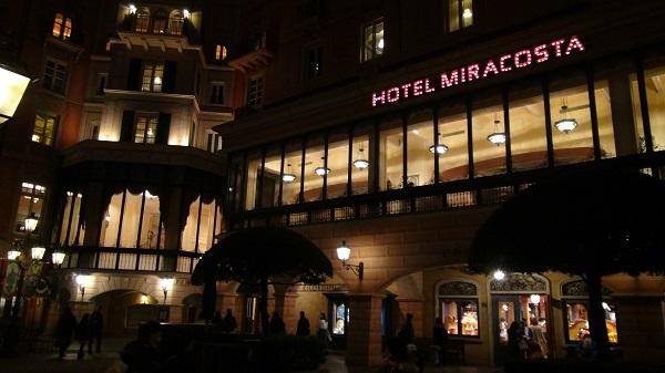 ディズニーシー 格安ホテル
